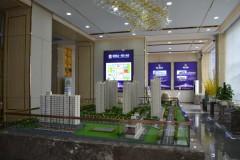 誠鑫·清風書苑