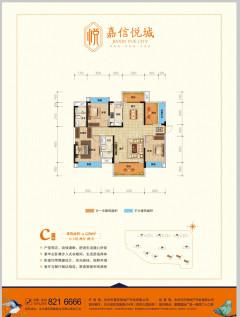 出售(冷水灘)嘉信悅城4室2廳2衛129平毛坯房