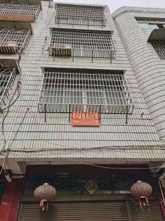 出售(祁阳)新兴路门面整栋368平简单装修