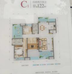 出售(冷水滩)岳麓名城4室2厅2卫122平毛坯房