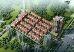 永城·財富中心